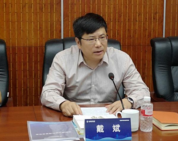 """中國旅游研究院:""""定制旅行研究成果發布會""""召開"""