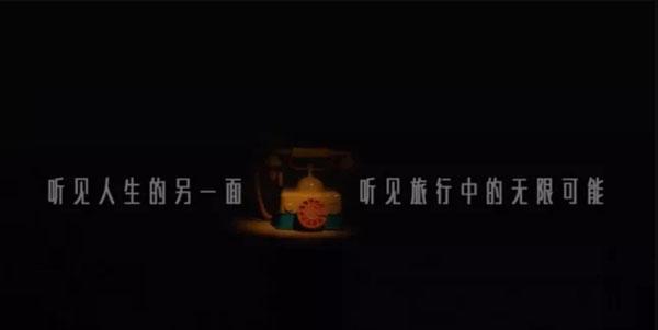 mafengwo190719f