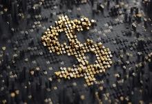 同程艺龙:2019年经调整净利润15.44亿元