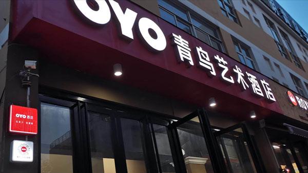 oyo_20190731a