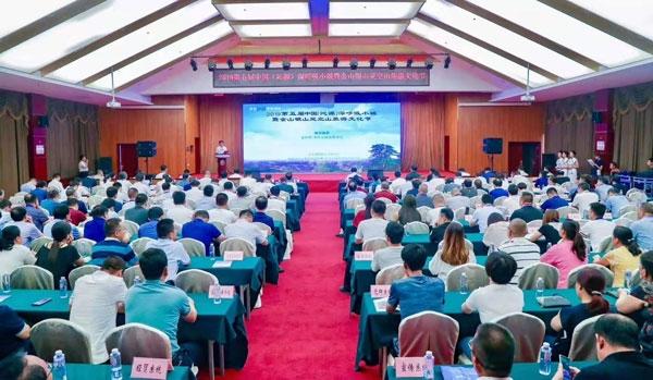 山西沁源:以全域旅游促进绿色发展