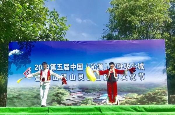 shanxiqinyuan190721a