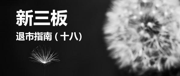 tuishi190718d