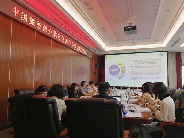 携程:发布定制旅行企业标准 助市场高质量发展