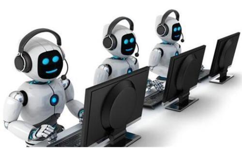 AI赋能:同程艺龙加快布局智能化客服中心