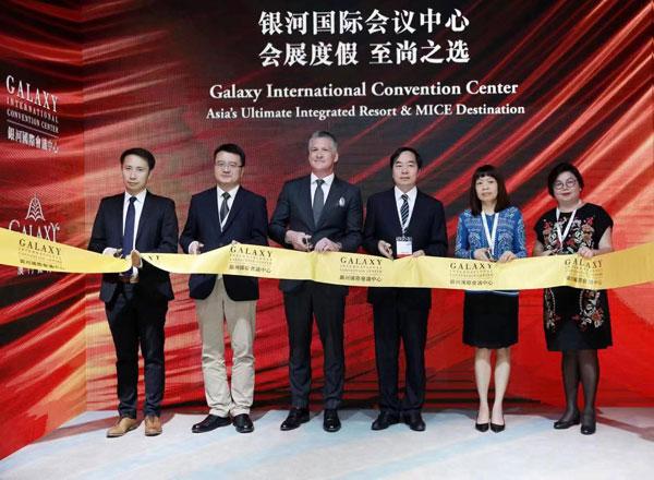 银河娱乐集团即将呈献亚洲的崭新会展娱乐地标