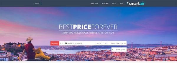 Smartair:包价度假搜索引擎融资600万美元