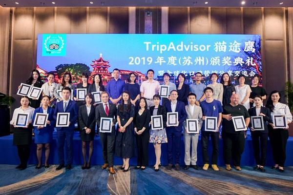 猫途鹰&苏州文广旅局:打造国际一流旅游目的地