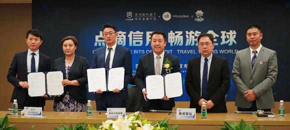 京东进军签证服务:助力签证行业效率提升150%