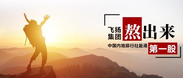 feiyang190827