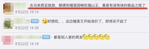 """中国胃游全球:吃吃吃已成出门旅行""""主旋律"""""""