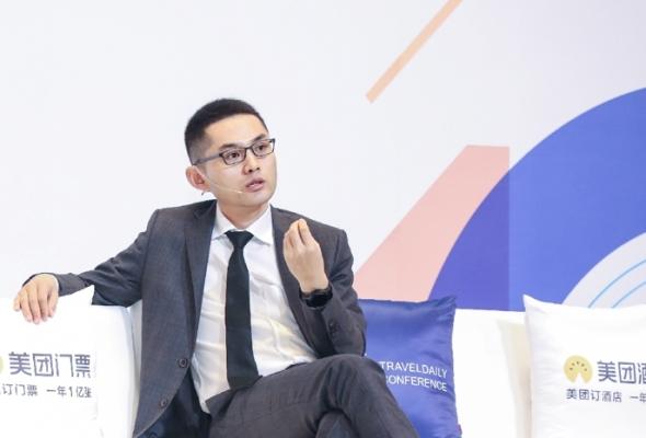 美团郭庆:三化两责任 推动酒旅行业换挡升级