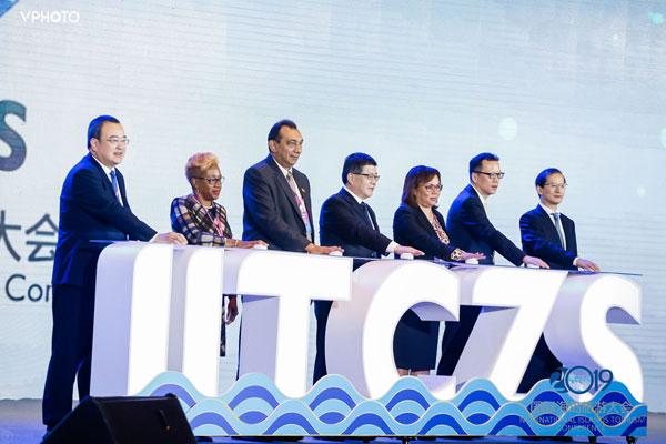 2019国际海岛旅游大会8月29日隆重开幕