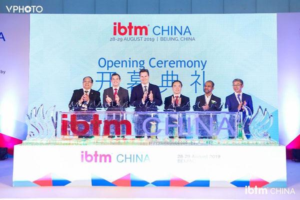 2019北京国际商务及会奖旅游展览会正式开幕