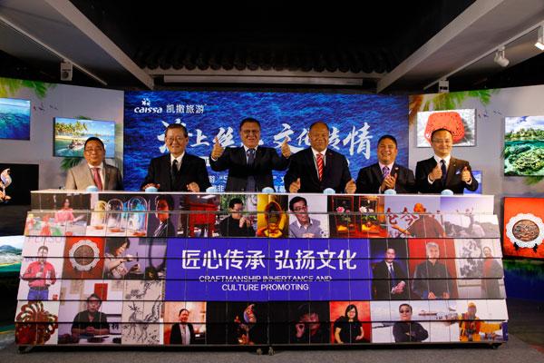 凯撒旅游:中国非遗作品南太巡展项目启动募集