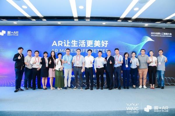 中国联通与视+AR:共创智慧文旅魔法世界