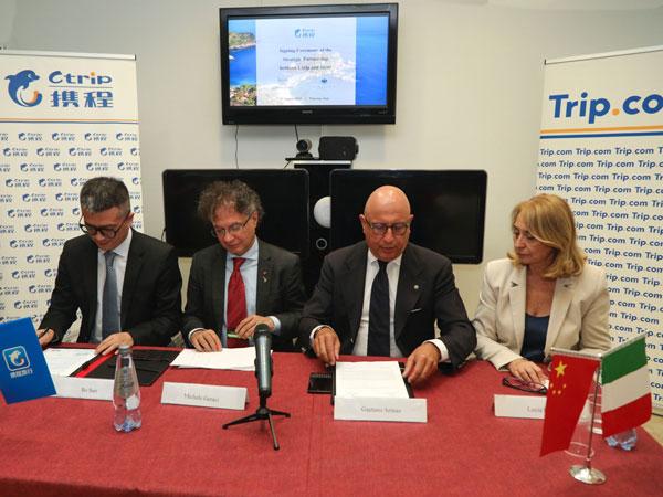 携程与西西里达成合作:助推中意旅游业发展