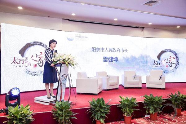 规划振兴乡村:山西阳泉乡村旅游创意大赛启动