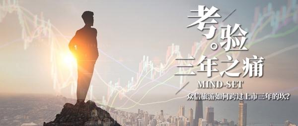 zhongxin190813a