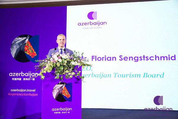 阿塞拜疆旅游局:与携程及穷游网签署谅解备忘录