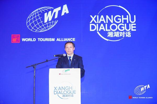 李金早:在世界旅游联盟湘湖对话上的主旨演讲