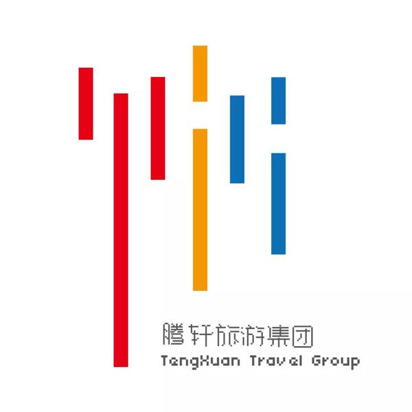 tengxuan190909c