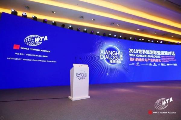 WTA观察:大佬们探出哪些文旅产业新趋势