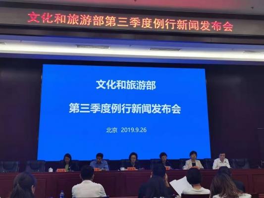 文旅部:第十七届吴桥国际杂技艺术节10月开幕