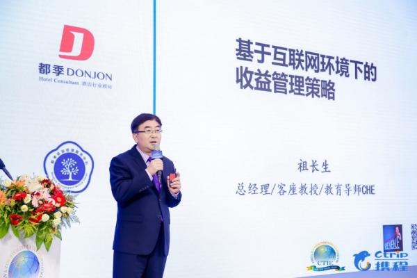 """赏天津夜景:携程联合200家酒店 发起""""过夜游"""""""