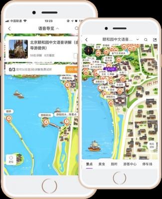 """携程上线""""AI导游"""":全球8000景区平均只需4元钱"""
