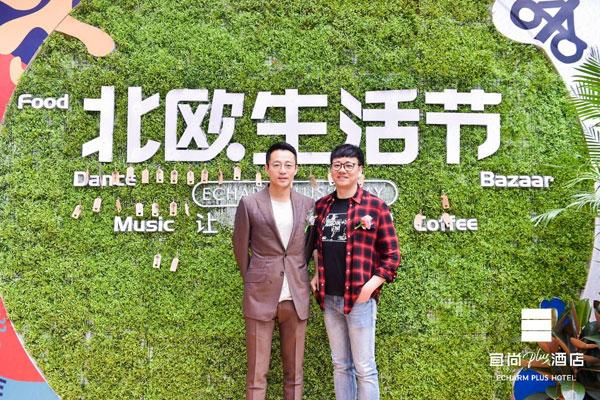 yishangplus190910i