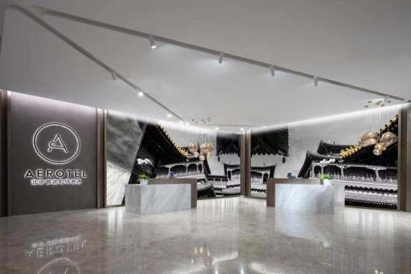 北京遨途机场酒店:登陆北京大兴国际机场