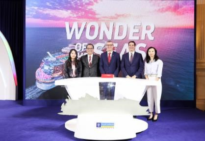 皇家加勒比:世界最新最大游輪將從中國啟航