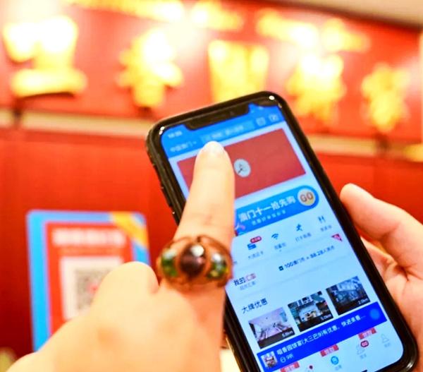"""支付宝&飞猪:""""十一""""全国出境游移动支付增14%"""