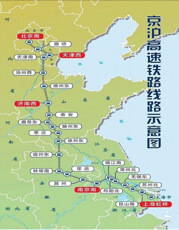 """""""高铁第一股""""来了:京沪高铁上市首日顶格涨停"""