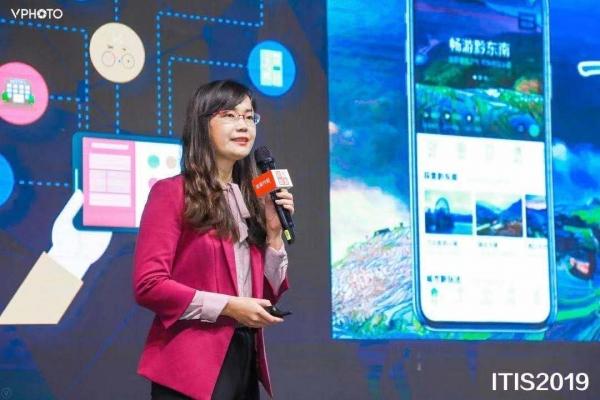 中国联通李玲:5G时代 旅游会有怎样的未来?