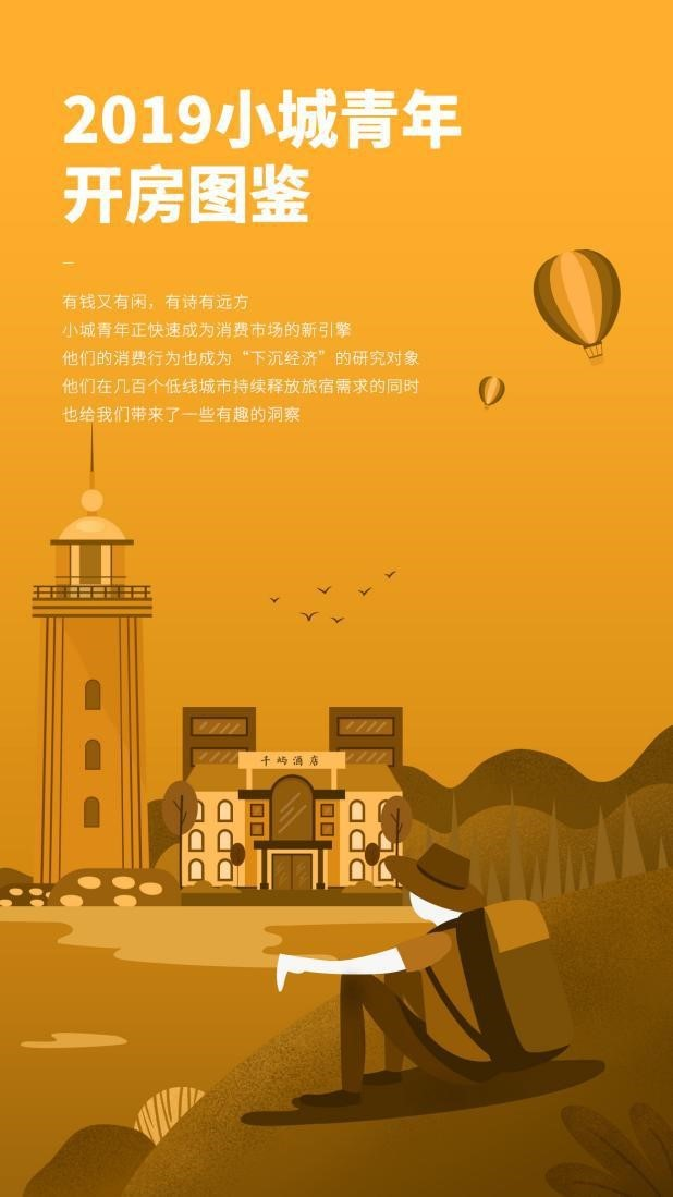qianyu191011a