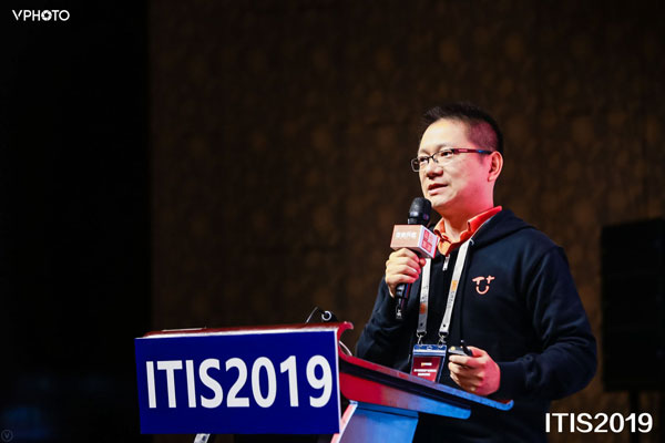 途家王楓:民宿平臺如何更好地服務用戶和房東