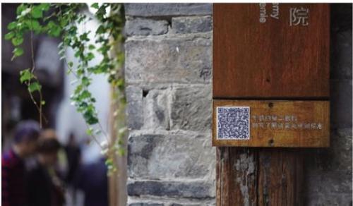 烏鎮:智慧旅游升級 刷臉三秒入園無限次進出
