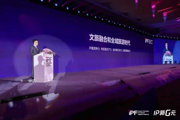 驴妈妈:中国5G+智慧文旅产业联盟成立