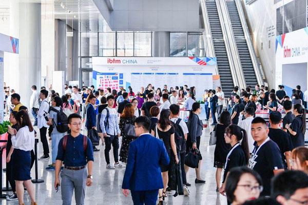 2020北京国际商务及会奖旅游展览会迎重大举措