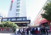 酒店和民宿:多項舉措關懷賓客 員工與合作伙伴