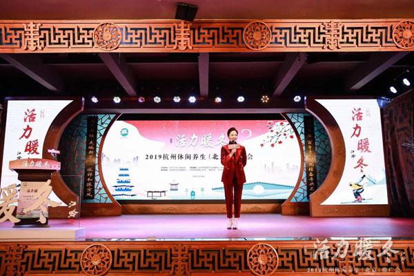 hangzhou_20191108a