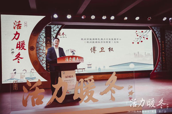 hangzhou_20191108b