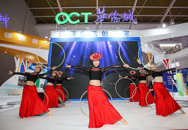 华侨城:以文旅融合为轴 赋能多元旅游业态
