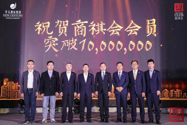kaiyuan_20191120c