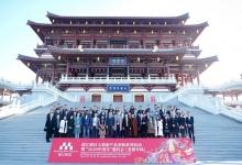 曲江文旅:预计2020上半年亏损1.1亿元