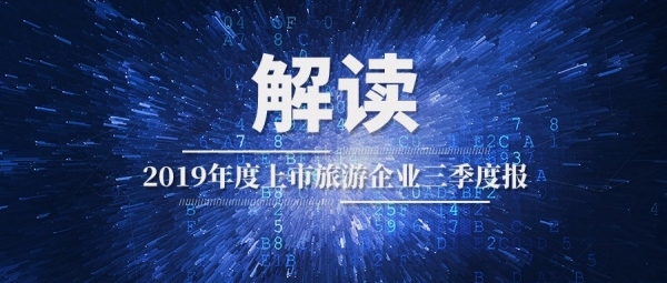 xinsanban191104i