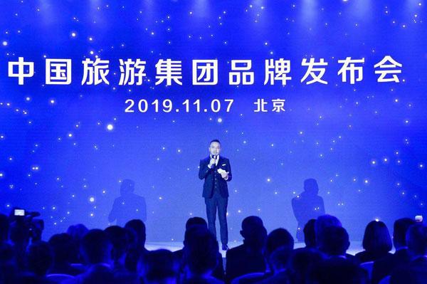 zhongguolvyoujituan_20191107b