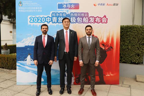中青旅遨游:举办首次2020南极包船发布会